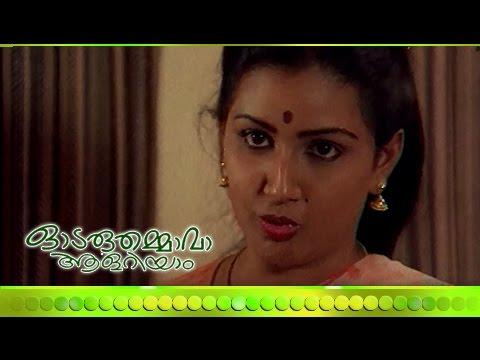 Malayalam Comedy Movie - Odaruthammava Aalariyam - Part 24 Out Of 29 [HD]