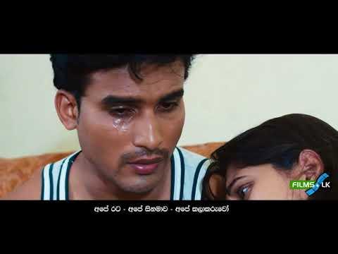 Xxx Mp4 Zoom Sinhala Movie Trailer By Www Films Lk 3gp Sex
