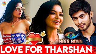Sanam Shetty reveals her Relationship | Big Boss 3 Tharshan | Interview | Actress Love Affair