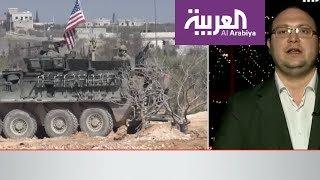 الاتفاق التركي الأميركي بشأن منبج والوضع الأمني شرق الفرات