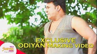 EXCLUSIVE: ODIYAN Making video | Mohanlal | Prakash Raj | V A Shrikumar Menon