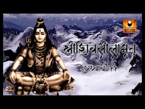 Xxx Mp4 Shivlilamrut Adhyay 11 In Marathi 3gp Sex
