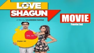 Love Shagun Movie 2016 HD | Hindi | Anuj Sachdeva, Nidhi Subbaiah | Movie Promotion Event