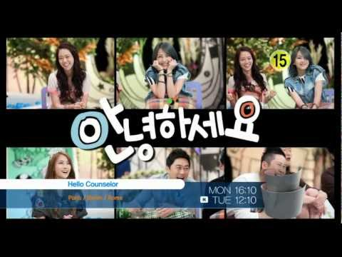 [Trailer] Hello Counselor (안녕하세요)
