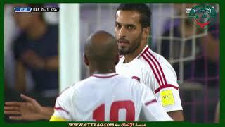 ملخص مباراة السعودية و الإمارات 1-2 -  إياب  | تصفيات كأس العالم 2018