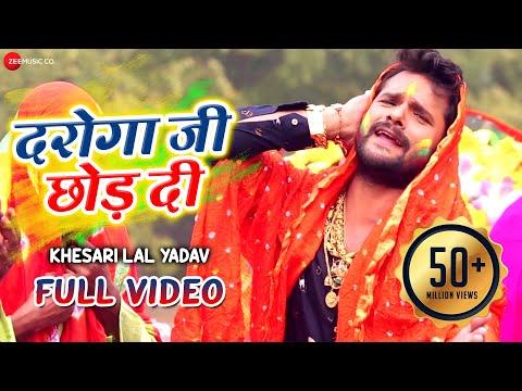 Xxx Mp4 दरोगा जी छोड़ दी Daroga Ji Chod Di Full Video Khesari Lal Yadav 3gp Sex