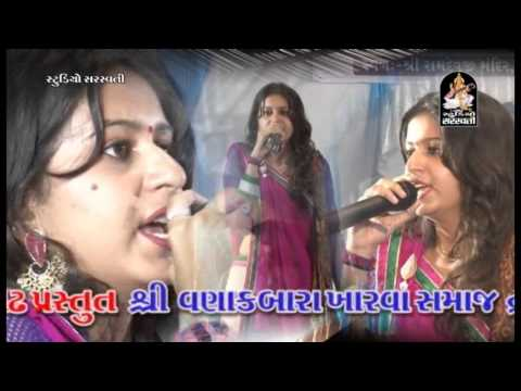 Kinjal Dave Gujarati Dayro 2016 Vanakbara Kharvawad Live Programmme - 1