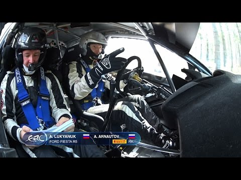 FIA ERC 40 Rally Islas Canarias El Corte Inglés Lukyanuk OBC on SS12