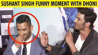 MS Dhoni Best Funny Moments | M S Dhoni BiopicTrailer Launch