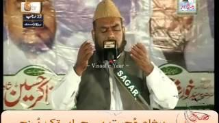URDU NAAT( Balaghal Ula Be Kamalihi)QARI AFZAAL ANJUM.BY Visaal