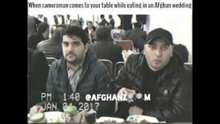 خنده دار ترین کلیپ افغانی در عروسی