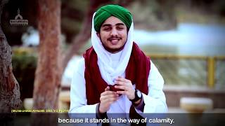 Important Message for you | DawateIslami