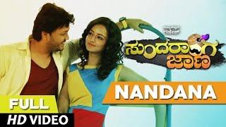 Sundaranga Jaana Songs | Nandana Full Video Song | Ganesh, Shanvi Srivastava | B.Ajaneesh Loknath