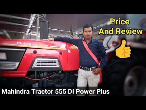 Xxx Mp4 Mahindratractor555 DI Power Plus PriceOverview Specification Features Arjun 555di Tractor 3gp Sex