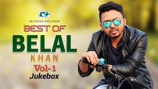 Best Of Belal Khan Vol-1 | Bangla Hits Audio Jukebox