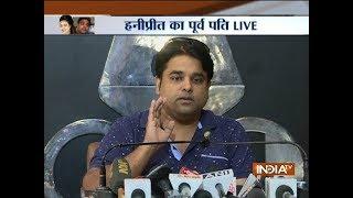 Honeypreet is not Ram Rahim's adopted daughter claims Vishwas Gupta