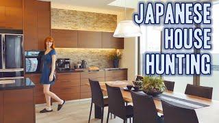 マイホームまでの道のり! Buying a house in Japan!