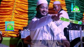 কুরআনের আইন হলে কেমন হতো | সাড়া জাগানো ওয়াজ ।New Bangla Was Mahfil 2018