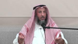 حديث ثلاث من كن فيه ... الشيخ د.عثمان الخميس