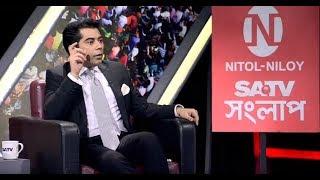 SA TV Sanglap | SATV Talk Show | সড়ক পরিবহন আইন ও প্রেক্ষিত