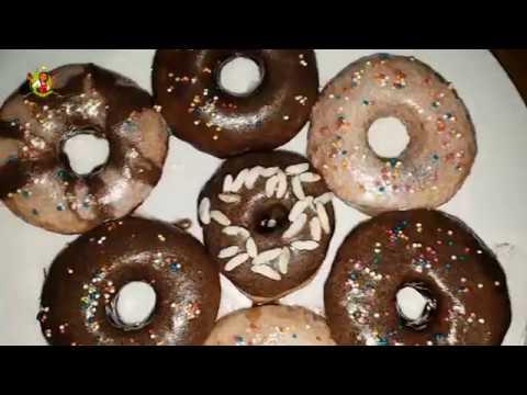 Xxx Mp4 চকলেট ডোনাট রেসিপি ।। মিস্টি ডোনাট ।। Home Made Chocolate Donuts Recipes 3gp Sex