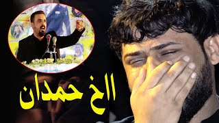 شاهد بكاء سيد فاقد على ونين صلاح الحرباوي لايفوتكم || مهرجان الشهيد احمد كريم سوق الشيوخ 2018