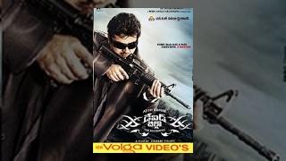 David Billa Full Length Telugu Movie