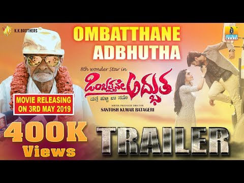Xxx Mp4 Ombathane Adbutha Trailer Century Gowda I Latest Kannada Movie 2018 I Santosh Kumara Batageri 3gp Sex