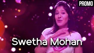 DooPaaDoo - Swetha Mohan