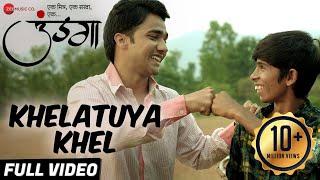 Khelatuya Khel - Full Video | Undga | Swapnil Kanse & Chinmay Sant | Adarsh Shinde
