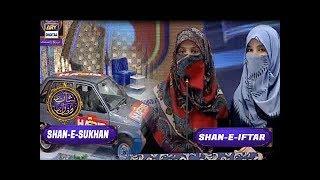Segment: - Shan-e-Sukhan - Bait Bazi - Final - 25th June 2017