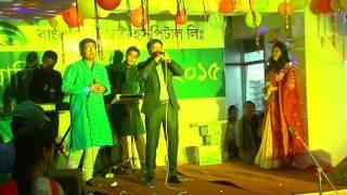 Bangladesh Eye Hospital Milon Mela