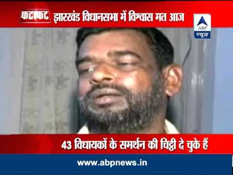 Xxx Mp4 Hemant Soren To Move Vote Of Confidence In Jharkhand Assembly Today 3gp Sex