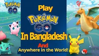 How To Play Pokemon Go In Bangladesh (In Bengali) Play Pokemon Go Without Moving In PC [Un Root]