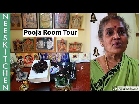 Pooja room tour | Pooja room ideas with English subtitles