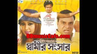 M. Sami vs Bangla movie Poster