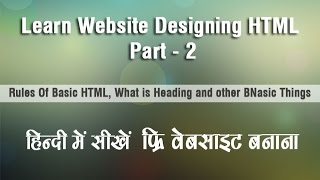 HTML Tutorial Basic coding Rules in HINDI Part 02  (www.mentorsadda.com)