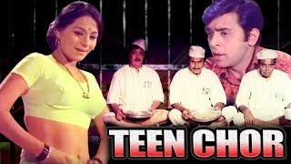 Teen Chor