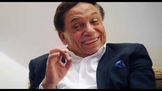 فيلم مصري جديد افلام عربي 2018 فيلم مصري كوميدي 2018 (عادل الإمام)