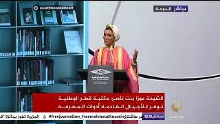 حفل افتتاح مكتبة قطر الوطنية بحضور أمير دولة قطر الشيخ تميم بن حمد آل ثاني