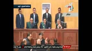 فيديو انسحاب دفاع مرسي في تهمة إهانة المحكمة