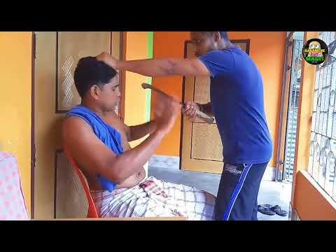 Xxx Mp4 Assamese Comedy Video New Assamese Funny Video 3gp Sex