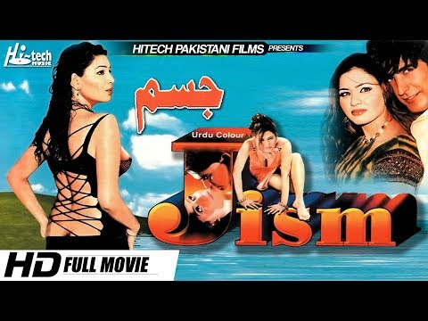 Xxx Mp4 JISM FULL MOVIE OFFICIAL PAKISTANI MOVIE 3gp Sex