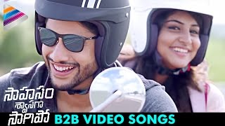 Saahasam Swaasaga Saagipo Movie Back 2 Back Video Songs | Naga Chaitanya | AR Rahman | Telugu Movie