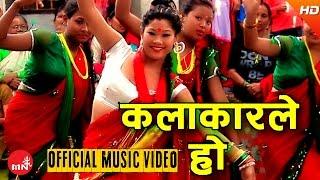 New Nepali Teej Song 2073/2016 | Kalakar Le Ho - Balbir Chalaune & Darshana Tiruwa | Oxygen Music
