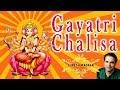 Gayatri Chalisa By Suresh Wadkar I Full Audio Songs Juke Box