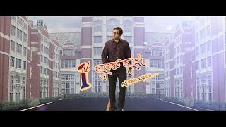 First Rank Raju Official Trailer 01 - Characters introduction