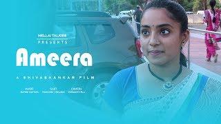 AMEERA by Shivashankar | TAMIL ROMANTIC SHORT FILM | NELLAI TALKIES| Esubtitle | 2017