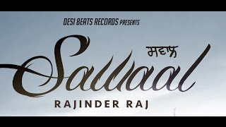 SAWAAL | RAJINDER RAJ | DESI BEATS RECORDS | NEW PUNJABI SAD SONGS 2016 |