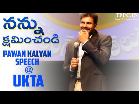 Pawan Kalyan Speech @ UKTA Video | UK Telugu Association | TFPC